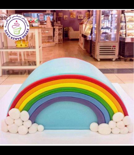 Cake - Themed Cake - Fondant - Piñata