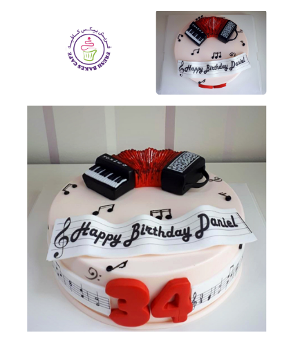 Accordion Themed Cake