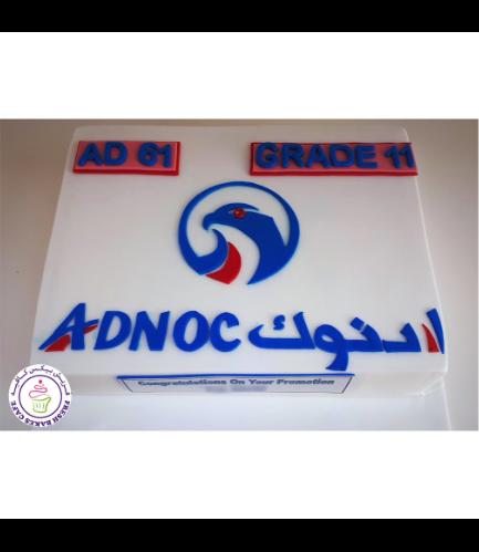 Cake - Logo - 2D Fondant Topper