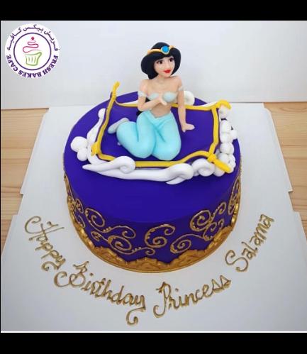 Cake - Princess Jasmine - 3D Cake Topper