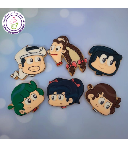 Amona Al Mazyona Themed Cookies