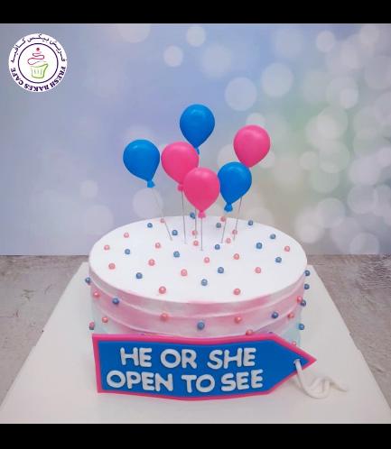 Cake - Cream - Blue & Pink 01 - Balloons 02
