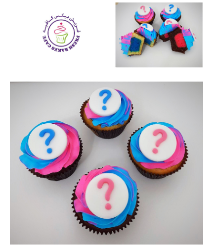 Cupcakes - Question Mark