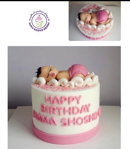 Baby Shower Themed Cake 39b
