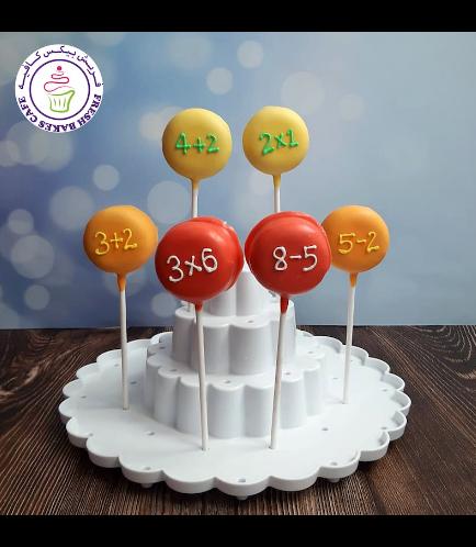 Donut Pops - Back to School - Math
