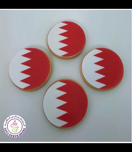 Bahrain Themed Cookies