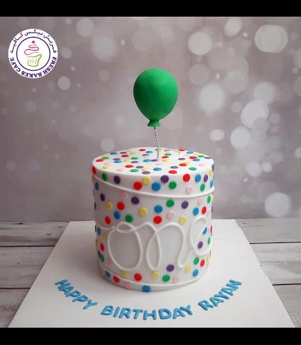 Cake - Balloon - Green