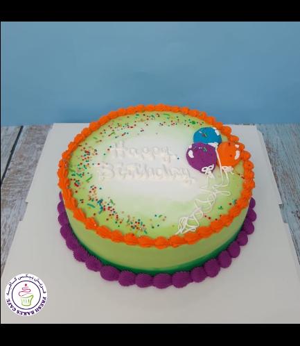 Cake - Balloons