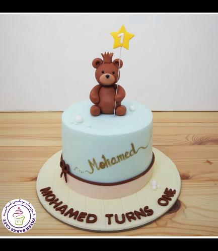 Cake - Bear - 3D Cake Topper - 1 Tier 03