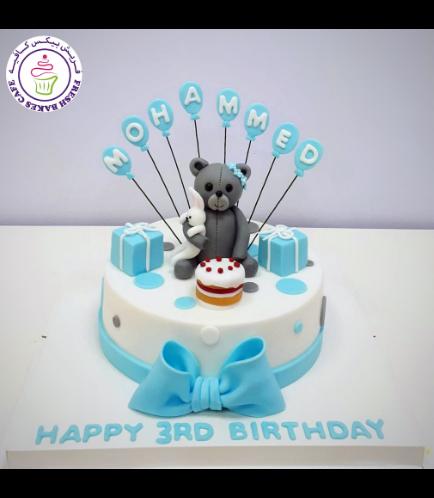 Bear Themed Cake - 3D Cake Topper - 1 Tier 03