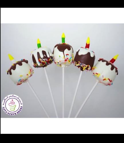 Cake Pops - Birthday Cake