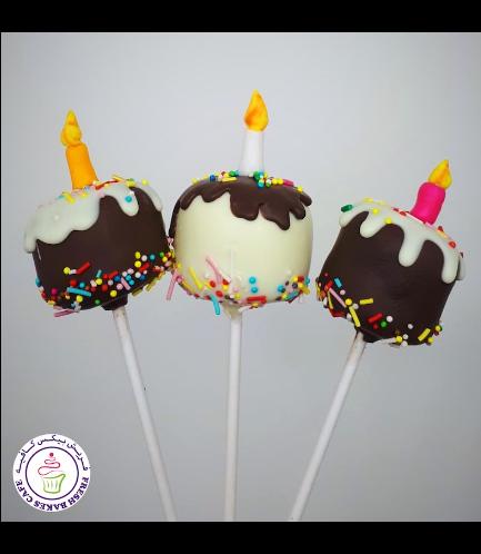 Birthday Cake Themed Cake Pops 01