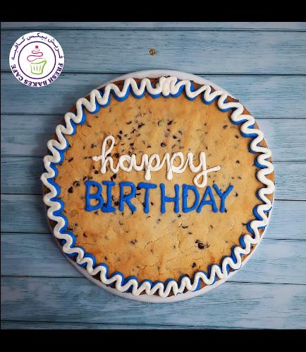 Birthday Themed Chocolate Chip Cookie Cake - Cream Piping - Blue & White