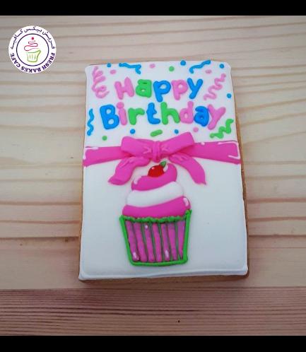 Cookies - Cupcake