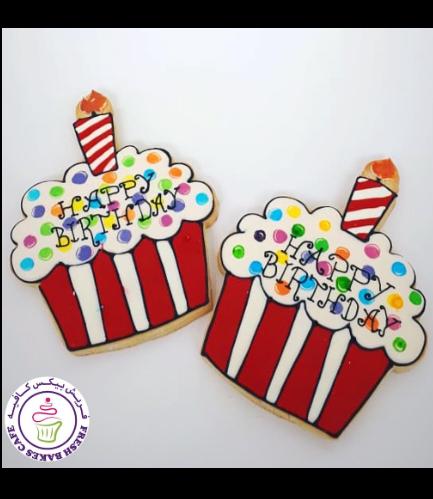 Cookies - Cupcakes - Mega Cookies 01