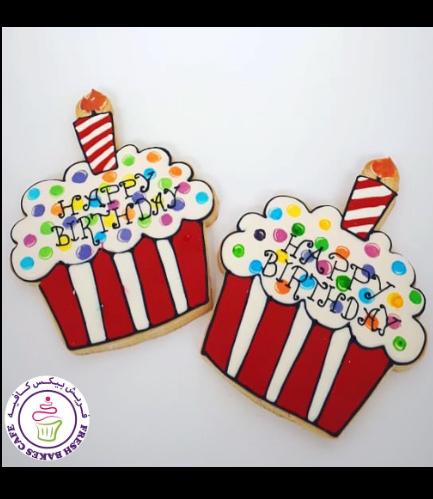 Cupcakes Themed Cookies - Mega Cookies 01