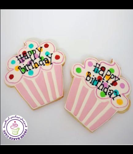 Cookies - Cupcakes - Mega Cookies 02