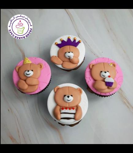Bear Themed Cupcakes - Birthday Theme