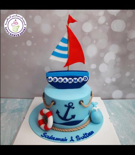 Cake - Baby Shower - Sail Boat