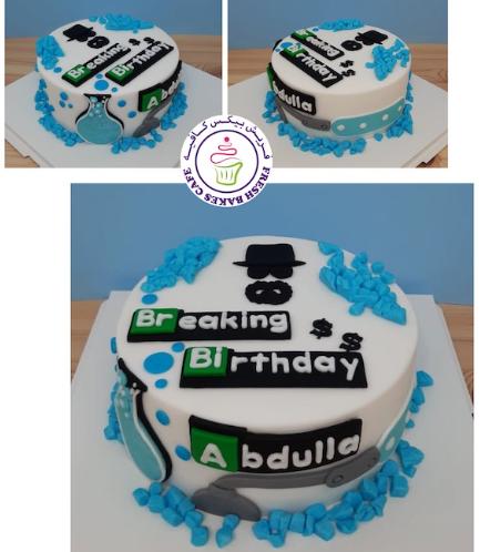 Breaking Bad Themed Cake