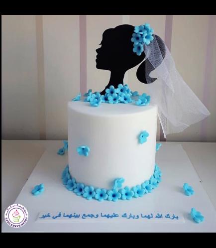 Bridal Shower Themed Cake 02b
