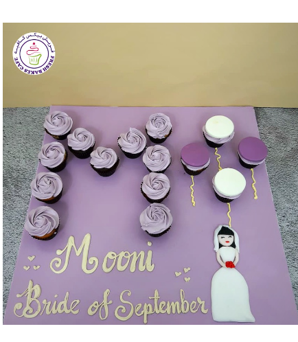 Bridal Shower Themed Cupcakes - Letter M