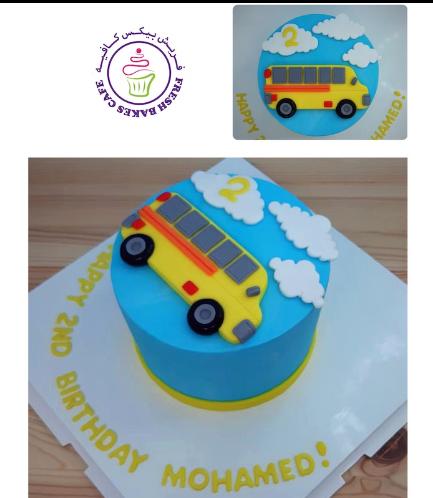 Bus Themed Cake - School Bus - 2D Cake Topper