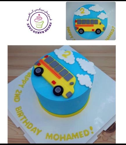 Cake - School Bus - 2D Cake Topper