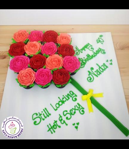 Buttercream Flower Cupcake Bouquet 02
