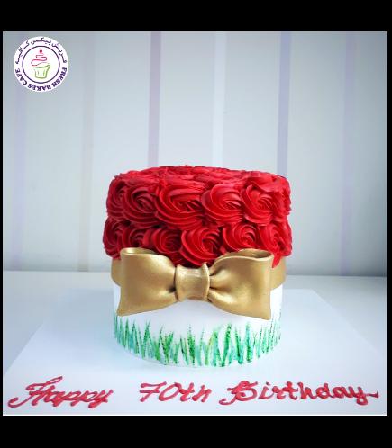 Cake - 1 Tier 07