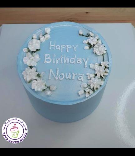 Cake - Flowers - Cream Piping 01