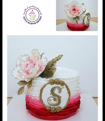 Fondant Cake - Flower - Peony
