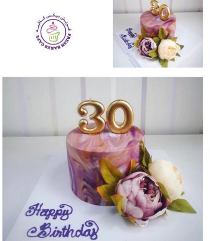 Cake - Flowers - 1 Tier 20