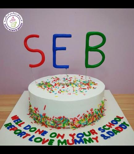Cake with Sprinkles - Name
