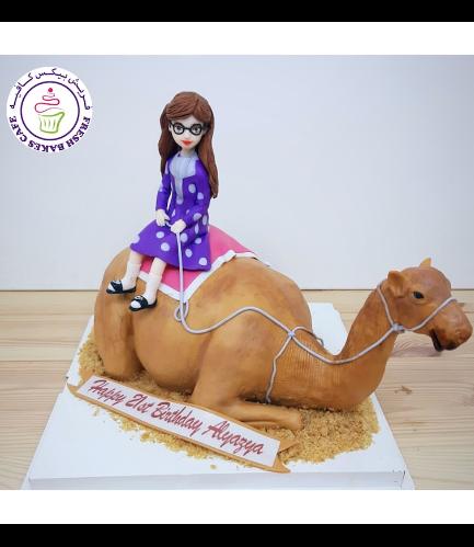 Camel Themed Cake - 3D Cake