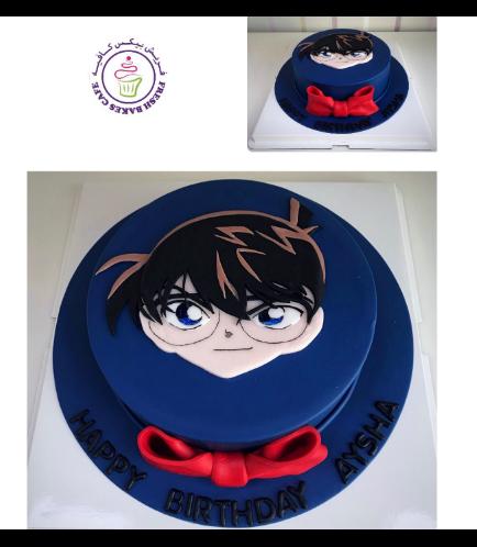 Captain Conan Themed Cake
