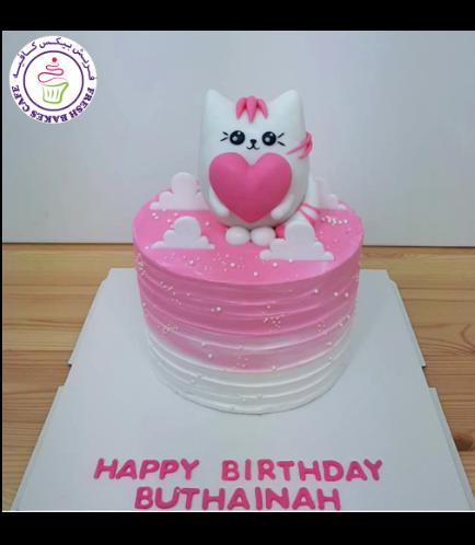 Cat Themed Cake - 3D Cake Topper 05