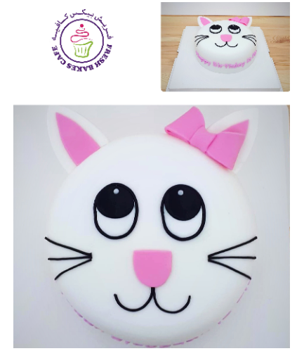 Cat Themed Cake - Cat Face - 2D Cake 01