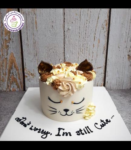 Cat Themed Cake - Cat Head - 2D Cake  - Fondant Cake 05