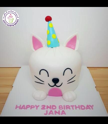 Cat Themed Cake - Cat Head - 2D Cake  - Fondant Dome Cake 03