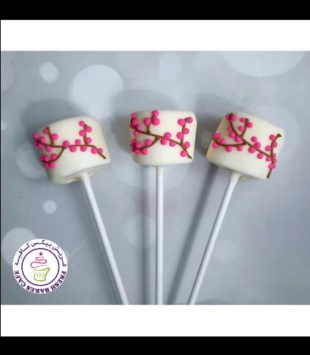 Marshmallow Pops - Cherry Blossom