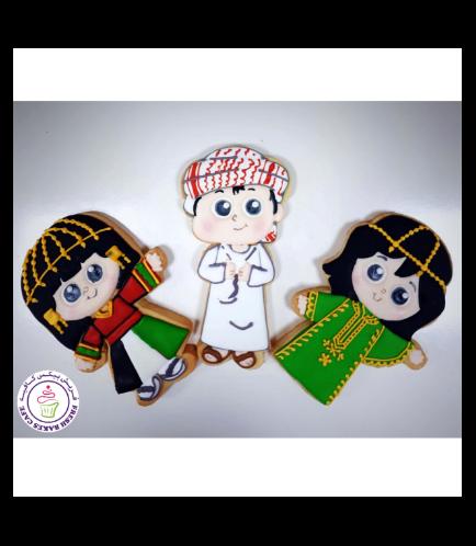 Cookies - Flag - Children 02