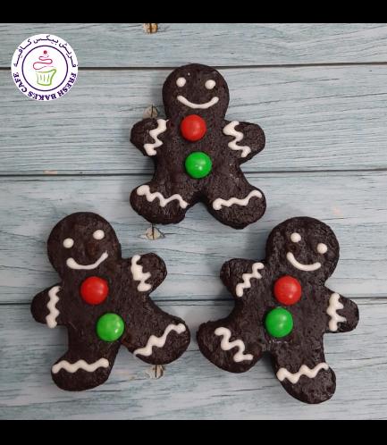 Desserts - Brownies - Gingerbread Men 01