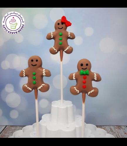 Cake Pops - Gingerbread Girl & Boys