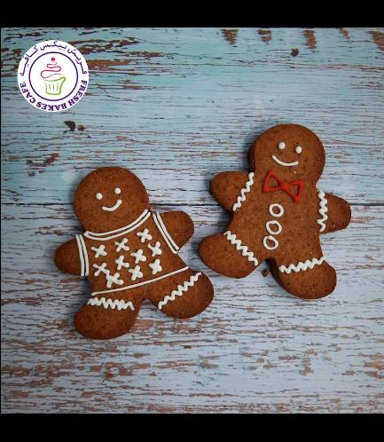 Cookies - Gingerbread Man Cookies - Boys 02