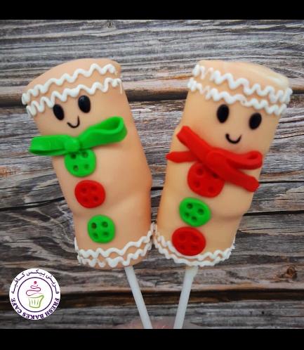 Marshmallow Pops - Gingerbread Men 02