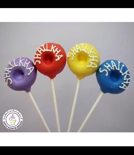 Colorful Donut Pops - Name 03