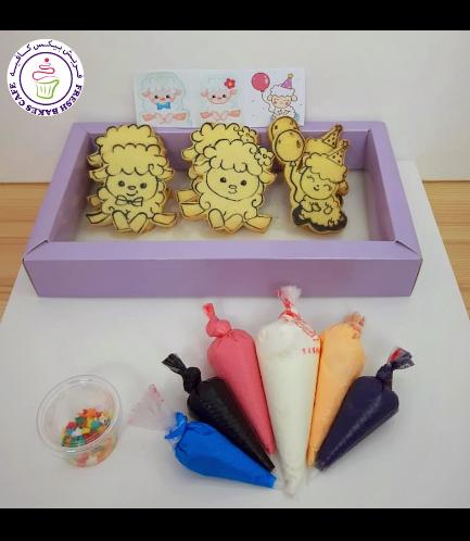 Eid Al Adha Themed Kit - Vanilla