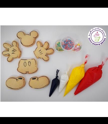 Mickey Mouse Themed Kit - Vanilla