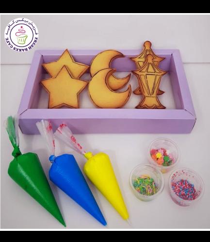 Ramadan Themed Cookies - Decorating Kit 01